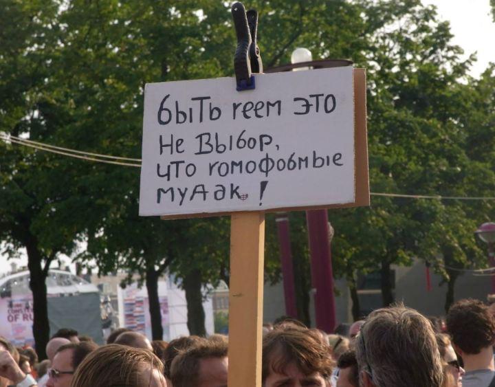 Russisch Protest